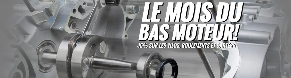 Image de couverture CMS de recherche de pièces de bas moteur par type de véhicule